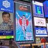【現地から投稿】20200723 大阪