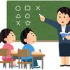 子供が大好きな先生が離任される。
