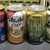 【糖質ゼロ】ビール好きおっさんが、ガチで飲み比べしてみた!ダイエット中でも飲める、美味しい糖質ゼロビールは?【飲み歩きダイエット】