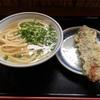 上野製麺所@高松市円座