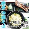 【絶景で食べる沖縄そば】備瀬でランチならフクギ並木にある『茉家』がイチオシ!