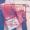 TONY MOLY (トニーモリー)リップトーンゲットイット ティントHD  08 RED LIGHT の使用感レビュー。