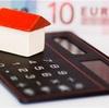 超ド直球で住宅ローンの金利を1.075→0.8に値下げ交渉成功!!そのやり方とは?