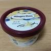 <ハーゲンダッツ>ミニカップ バニラ!!今更ながら、11月15日=「冬アイスの日」を記念し、<ハーゲンダッツ>のアイスを実食!?😲😲