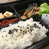 「#夏は米を冷蔵庫にしまえ」のツイートが話題