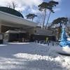 小学生の夏休み自由研究を見に行って来た! in札幌円山動物園