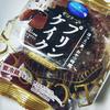 *モンテール* プリンケイク チョコレート 228円(税抜)