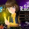 ルカノール伯爵 [Switch] レビュー。ヨーロッパの残酷童話的2Dホラーアドベンチャーゲーム