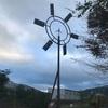 東北の風 北海道の風