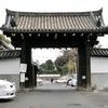 冬の京都・新春洛南パワースポット巡り『慧日山・東福寺』