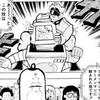 キン肉マン版パクりたいグランプリ!キン肉マンのキャラでパクられ超人は誰だ!?