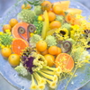 花と野菜と果物と