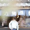 富士フィルムのX-T3を持って東京の人形町を散歩