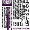「大坂で維新は、まだ強い。関西創価学会ですら、全面戦争で勝てるか不明」(小川寛大氏)