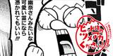 【17回】ヒット作のツメアカください