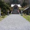 【御朱印】函館市船見町 山上大神宮