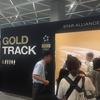 正直期待以下だった、成田空港ANAビジネスラウンジ。と期待以上だったANAビジネスクラス。