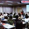 石川県立看護大学で婚学