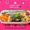 お弁当の記録(5日分)/My Homemade Boxed Lunch/ข้าวกล่องเบนโตะที่ทำเอง