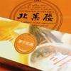 西武所沢店・初夏の北海道物産展で今だけ買える、北菓楼のシュークリーム
