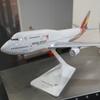 格安のアシアナ航空ビジネスクラスで妄想DIA修行をしています。