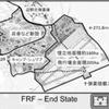 『沖縄米軍基地問題検証プロジェクト』No. 8