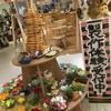 森野サンプルさんが京都マルイに!!! #食品サンプル  #森野サンプル #kyoto  #京都マルイ