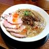 「冷やし担々麺(1辛・Wチャーシュー)」自然派らーめん 神楽