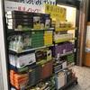 横浜で買えるお土産ランキング。2018年GW、職場向け土産のおすすめ10選!