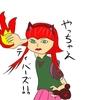 【LoL】個人的におすすめな配信者3選!