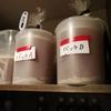 グルコシダーゼを使った醸造(2)