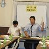 第2回水戸藩政策サロン 開催!