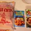 カルディで買ったハワイの味、ガーリックシュリンプの素。