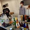 東京リバーサイド蒸留所で正調粕取ジンを造るというのでその前段階のブレスト会みたいなのに参加してきた記