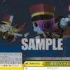 今日のカード 12/10 BanGDream ブースター編