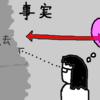 【英文法:仮定法】混合の形(過去を振り返って今を思う)