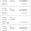 A350は9月1日から福岡便で運航開始