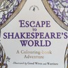 """Escape to Shakespeare's World""完成作品ギャラリー①"