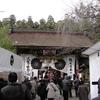 熊野本宮大社・色な場所の思い出・黒8…
