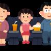 子供と映画館に行きたい!デビューはいつ?何歳で行くと親子共に楽しめる?