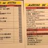 24日(日)マルシェオープン!