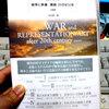 戦争と表象/美術20世紀以後―国際シンポジウム 記録集 (単行本)