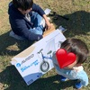 日曜☆トレーニングバイク☆月火