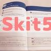 プライムイングリッシュ実践記 |【Skit5】【丁寧に質問する】