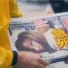 指原莉乃の卒業ソング「私だってアイドル!」のMVを不快に思う理由