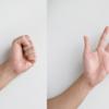 短距離はパー、長距離はグー!?手のひらとパワーの関係