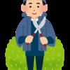 職業訓練校の見学会への参加(2)