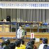 「清北ミニバスケットボールスポーツ少年団様」へ「パースふくしまの会様」からの支援金お届け