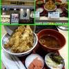 17/07/02の昼食(『えびのや』で『海老2本丼』)