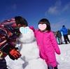 峰山高原リゾート(兵庫県)で雪遊び!子連れにオススメ!